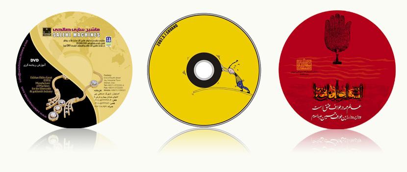 چاپ سی دی
