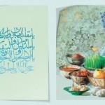 Sadeghi (4)