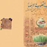 Sadeghi (6)