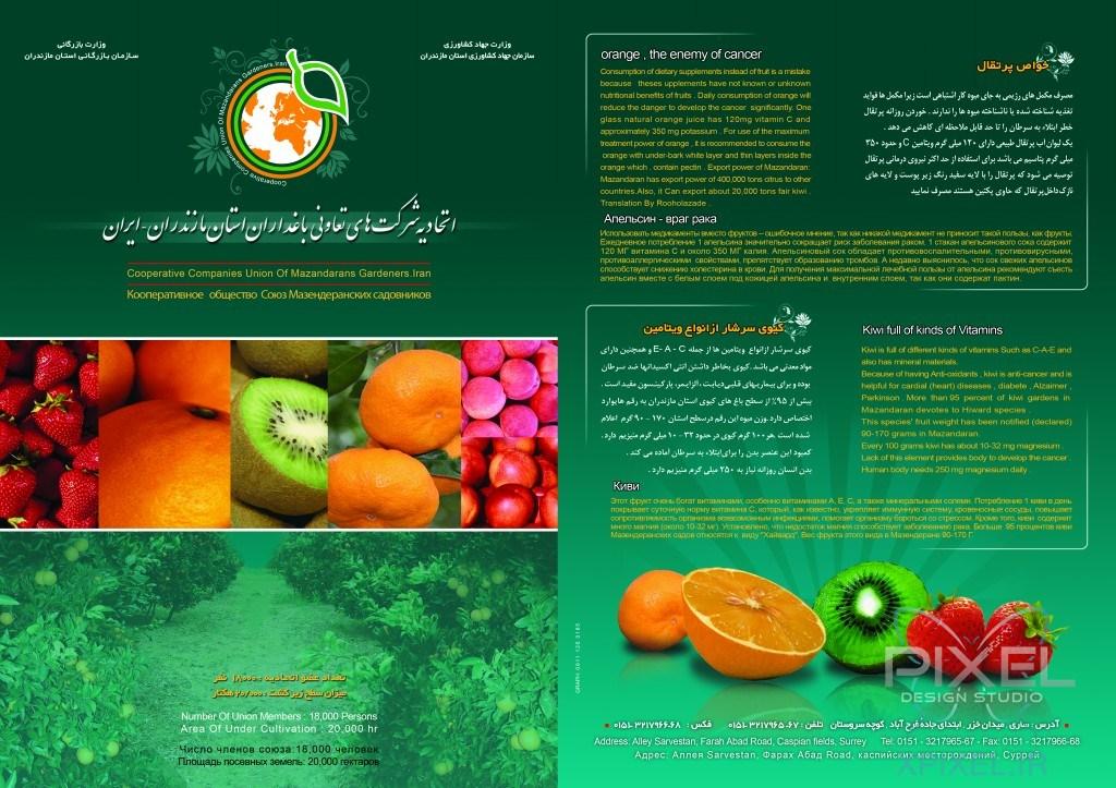 catalog14