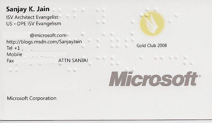 کارت ویزیت مایکروسافت
